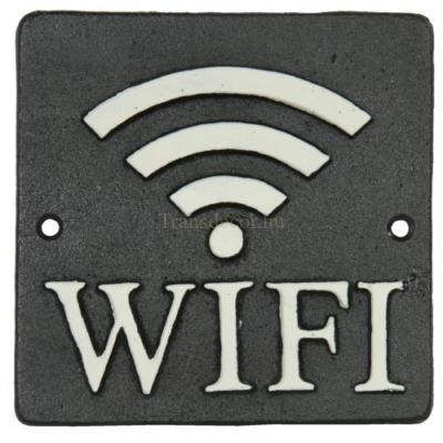 """Clayre & Eef 6Y1596 Öntöttvas fali tábla 12x12cm, """"Wifi"""""""
